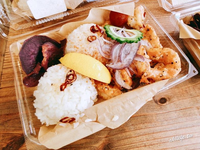2018沖繩美食 - 44484261072.jpg