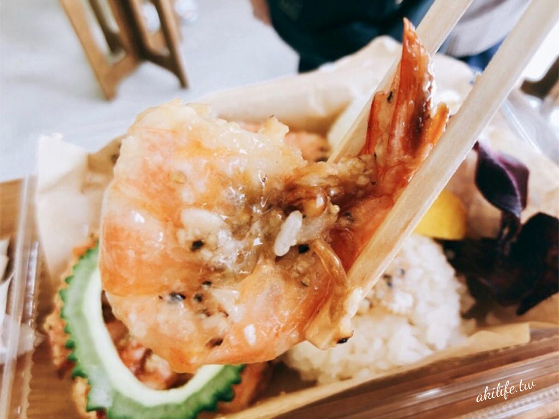 2018沖繩美食 - 44487711292.jpg