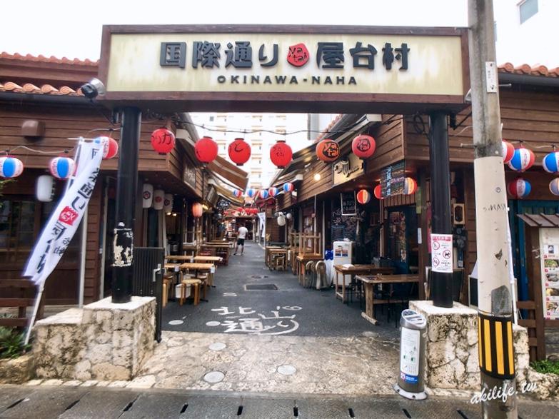2018沖繩美食 - 45072818782.jpg