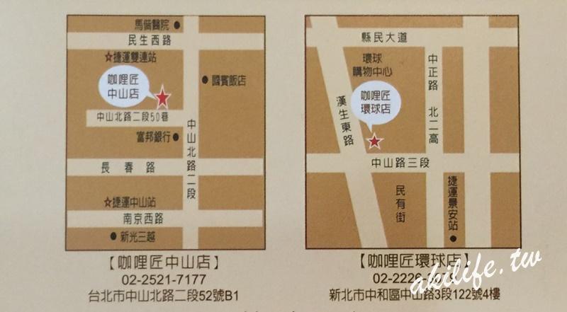 3000北北基日式 - 23803702338.jpg