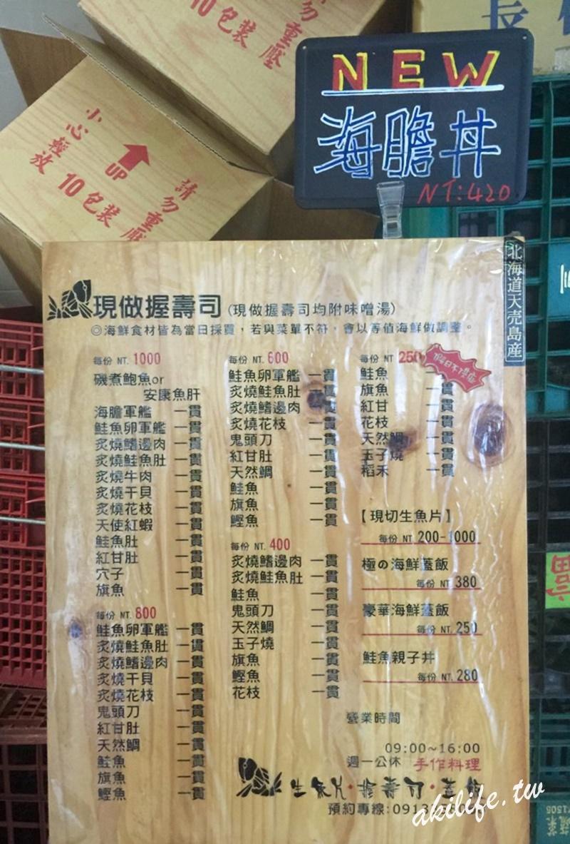 3000北北基日式 - 37398232500.jpg