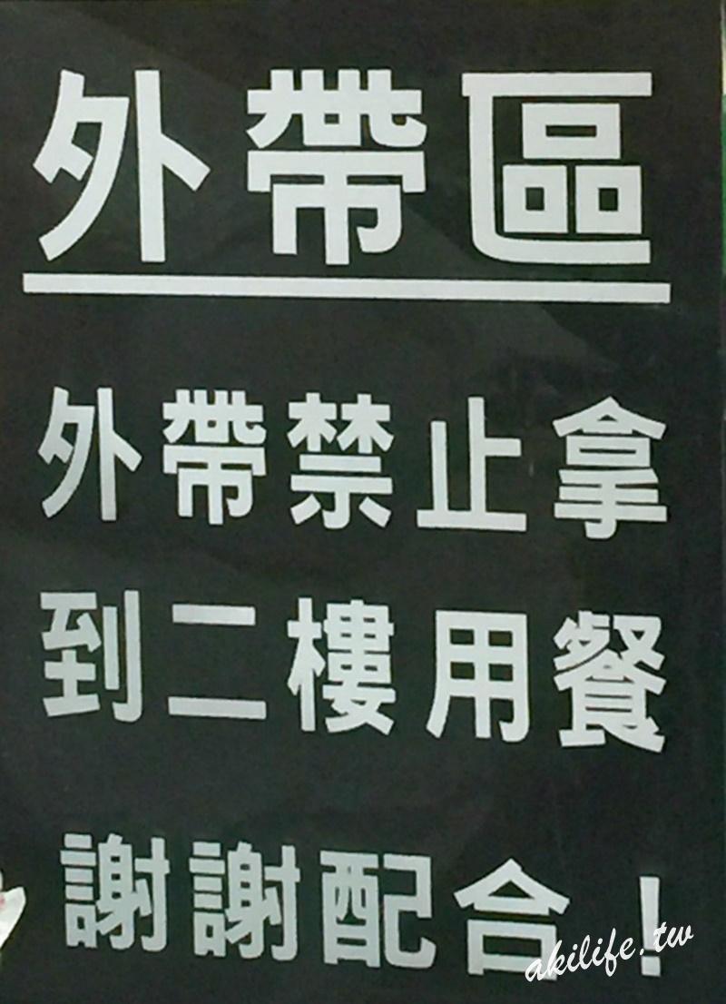 3000北北基日式 - 37656673831.jpg