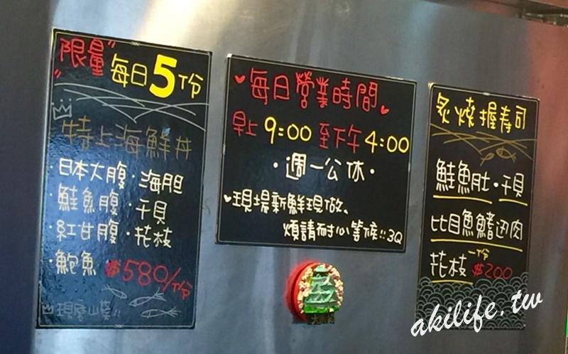3000北北基日式 - 37656675111.jpg