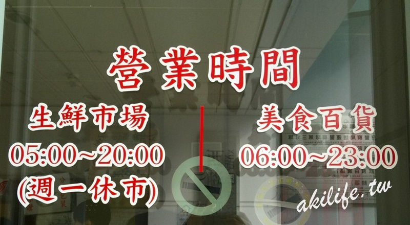3000北北基日式 - 37656675541.jpg