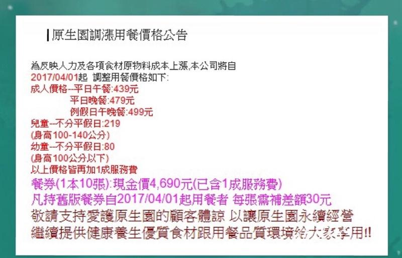 3000北北基火鍋燒烤 - 36945652734.jpg