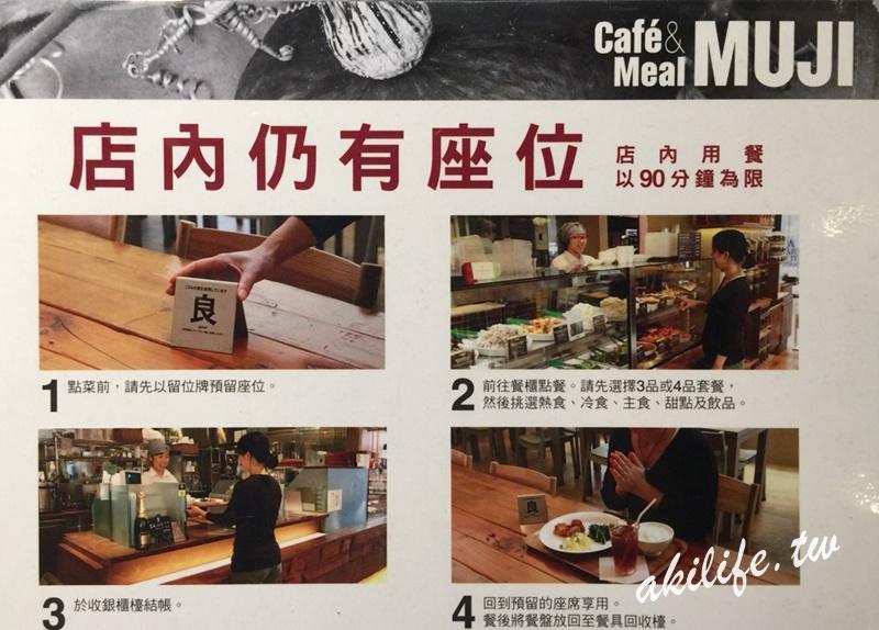 3000北北基輕食咖啡下午茶甜品 - 23803696678.jpg