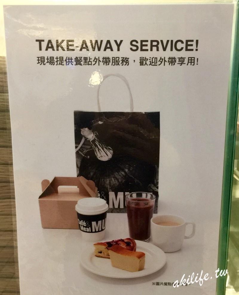 3000北北基輕食咖啡下午茶甜品 - 36985207573.jpg