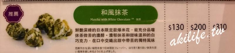3000北北基輕食咖啡下午茶甜品 - 36985773253.jpg
