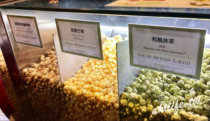 【新北美食●林口區】林口三井OUTLET必吃◎kukuruza Popcorn日本人氣排隊爆米花