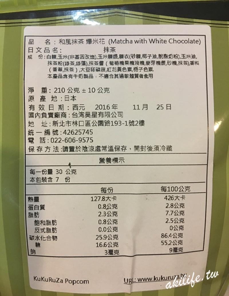 3000北北基輕食咖啡下午茶甜品 - 36985774053.jpg