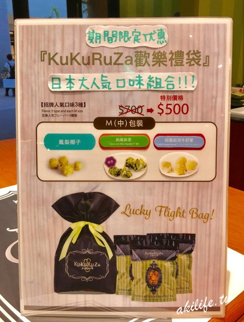 3000北北基輕食咖啡下午茶甜品 - 36985775303.jpg