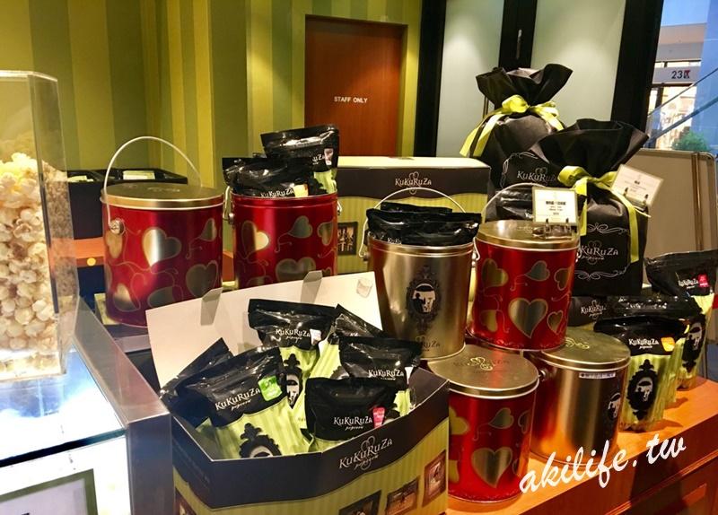 3000北北基輕食咖啡下午茶甜品 - 37657263491.jpg