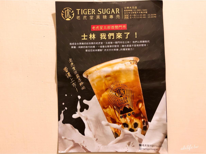 3000北北基輕食咖啡下午茶甜品 - 41021378365.jpg