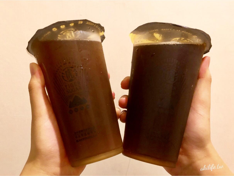 3000北北基輕食咖啡下午茶甜品 - 41127393634.jpg