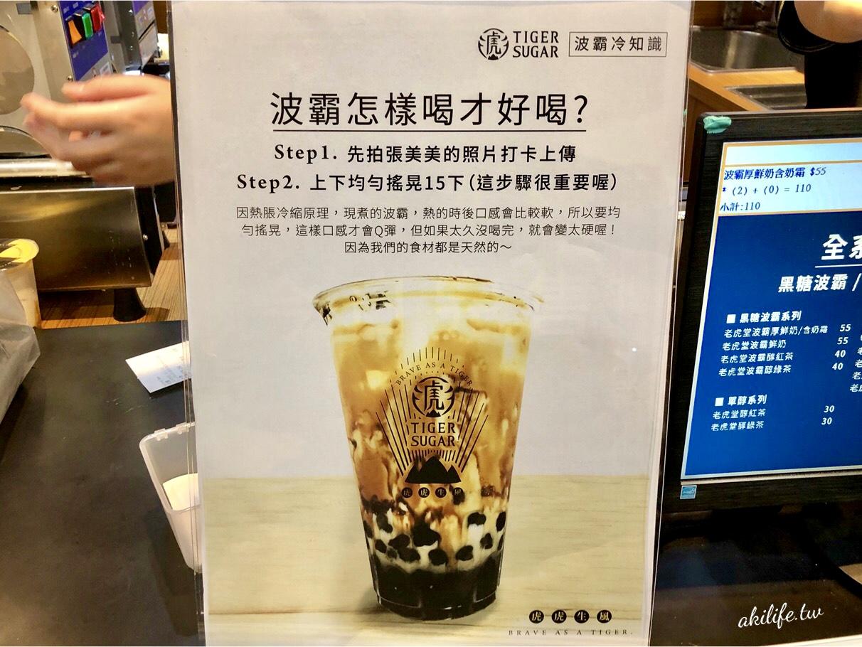 3000北北基輕食咖啡下午茶甜品 - 41801684852.jpg