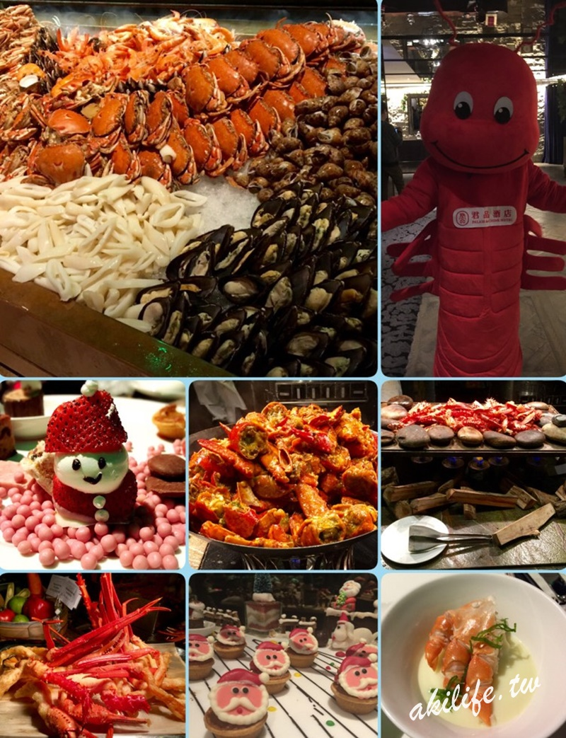 【台北美食●大同區】君品●雲軒「龍蝦&帝王蟹十二宴」吃到飽◎我的聖誕大餐Buffet