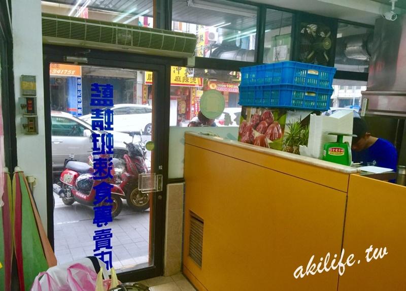3000宜蘭花蓮台東美食 - 23804586288.jpg