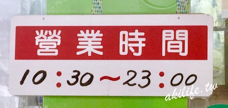 3000宜蘭花蓮台東美食 - 37399457270.jpg