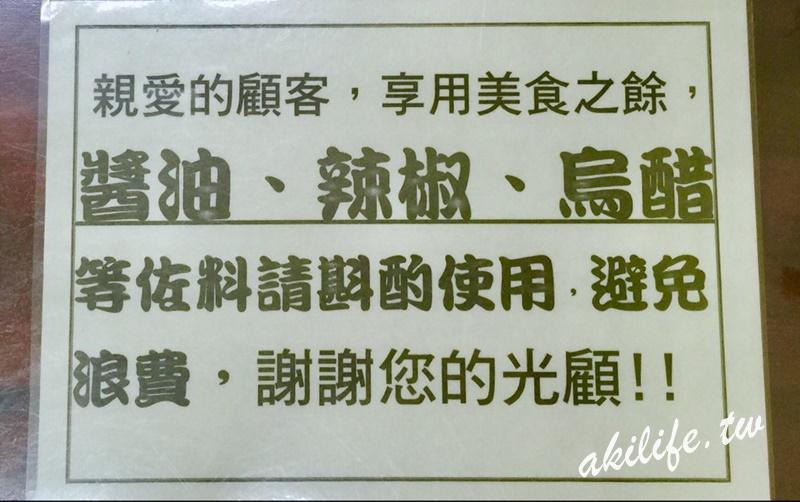 3000宜蘭花蓮台東美食 - 37399458910.jpg