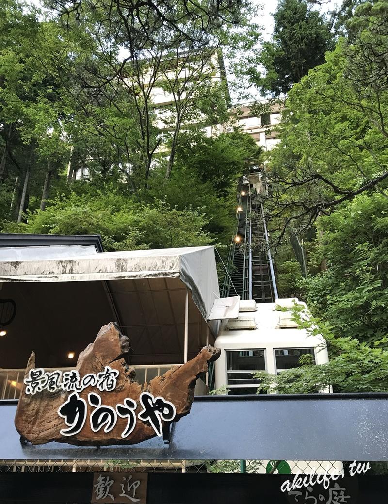 3000日本住宿 - 23802994098.jpg