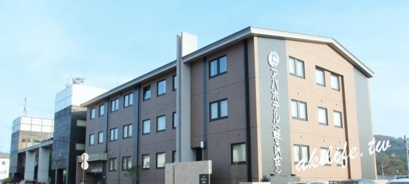 3000日本住宿 - 23802994478.jpg